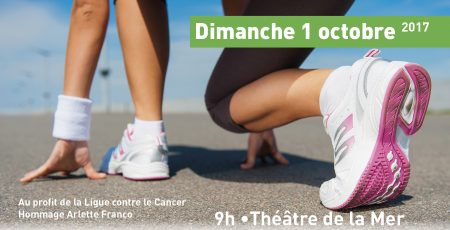 Affiche-course-Rose-Canetoise-2017.jpg