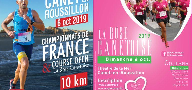 Championnats de France Rose Canetoise