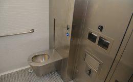 Vue intérieure des toilettes